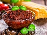 Рецепта Песто росо - червено песто със сушени домати, люти чушки и бадеми
